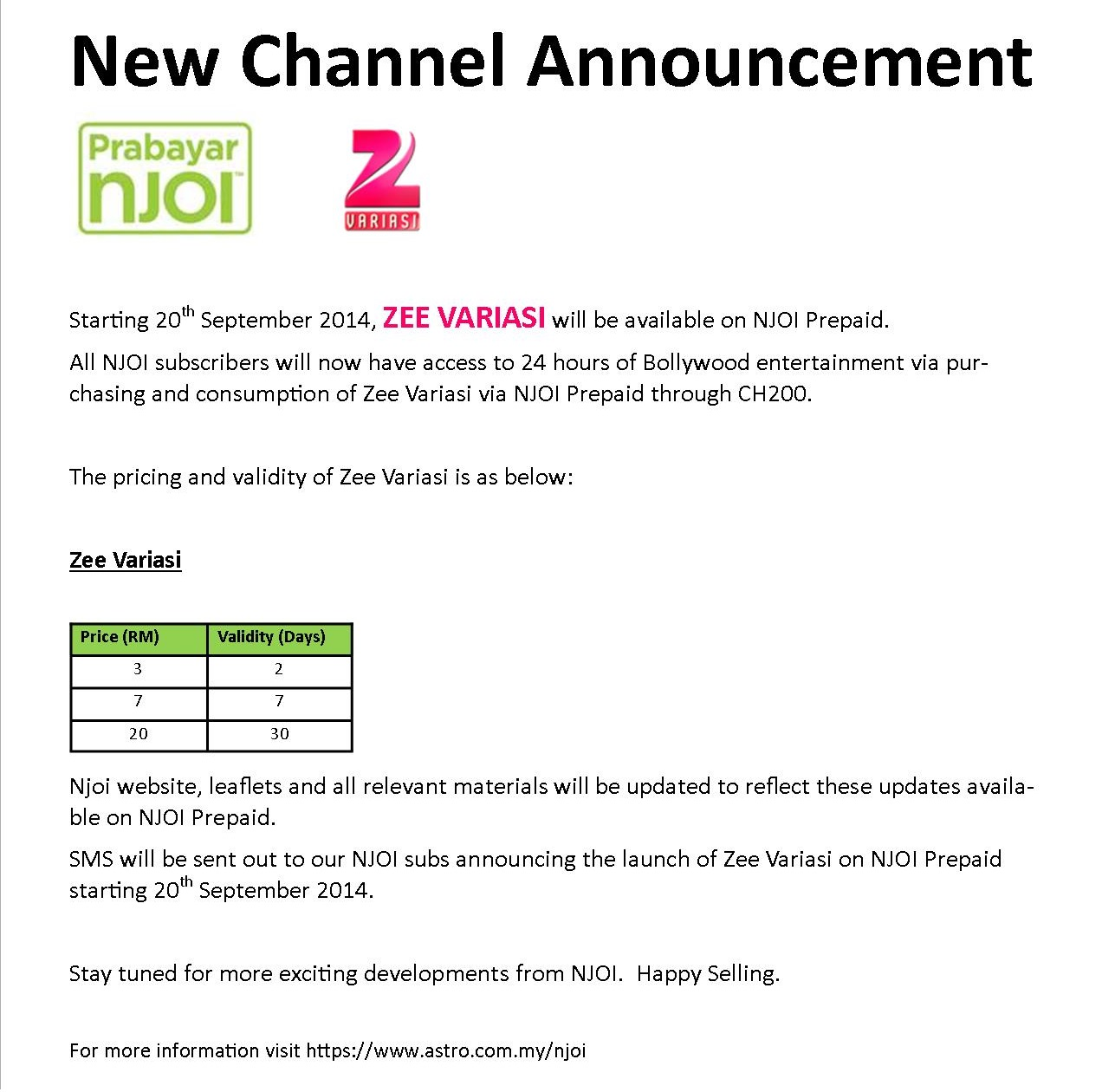 announcement_I2 NJOI