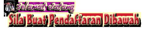 logo web pendaftaran onexox